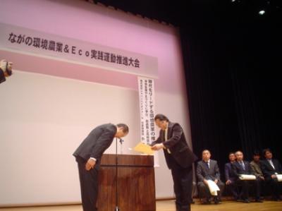 エコ大賞受賞.JPG