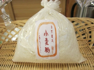 小麦粉袋入り110920.jpg