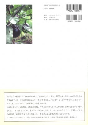 レシピ本背表紙111124.jpg