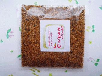shichimi,withpacked.jpg